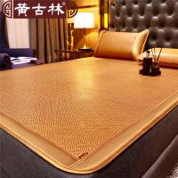 黄古林古藤席1.8米床1.5m三件套1.2米可折叠凉席单人宿舍学生席