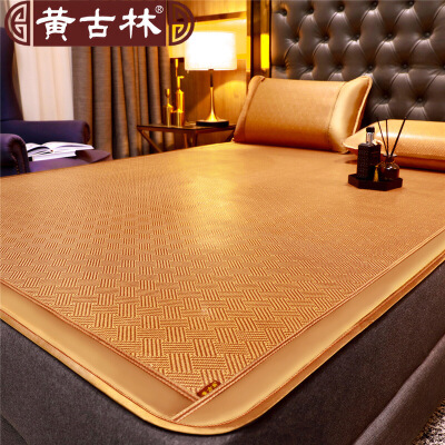 黄古林古藤席1.8米床1.5m三件套1.2米1.35米可折叠凉席单人宿舍学生席 全年爆款 中华老字号 编织严密 舒适亲肤