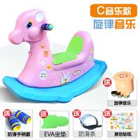宝宝摇椅马塑料音乐婴儿摇摇马大号加厚儿童玩具周岁礼物小木马车4