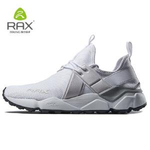 RAX春夏徒步鞋男透气户外鞋防滑登山鞋男耐磨网布旅游鞋登山靴