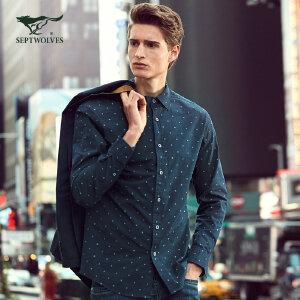 七匹狼长袖衬衫 17秋季新品 时尚商务休闲男士方领纯棉长衬衣