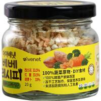 韩国进口艾唯倪贝贝ivenet速食菜粒西兰花红薯胡萝卜儿童营养辅食