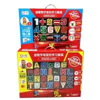 升级版礼盒装顺嘉数字字母战队变形金刚益智教学类玩具