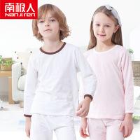 【1件3折】南极人儿童纯棉空调服套装男童女童薄款家居服中大童睡衣夏