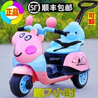 儿童电动摩托车宝宝三轮车男女小孩玩具车遥控电瓶车童车充电可坐