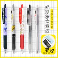 日本ZEBRA斑马按动中性笔JJ15学生用彩色复古新色水笔0.5中高考考试黑色签字笔限定款笔文具套装旗舰店官网笔
