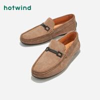 热风男士休闲皮鞋透气低跟豆豆鞋H40M9107
