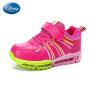 【99元2双】迪士尼儿童鞋男童运动鞋女童跑步鞋中童鞋DS2104