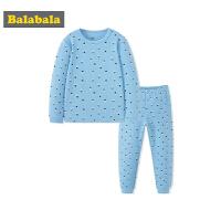 巴拉巴拉儿童内衣套装男童秋冬新款保暖内衣小童宝宝秋衣秋裤
