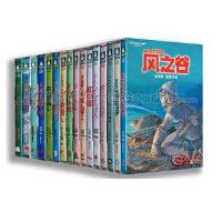 宫崎骏dvd正版全集动画片1-16 16DVD千与千寻 龙猫 天空之城