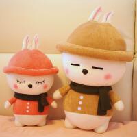 兔子毛绒玩具流氓玩偶小白兔抱枕兔公仔儿童女孩娃娃女生搞怪