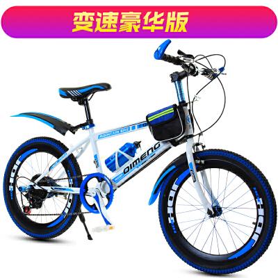 儿童山地自行车儿童自行车6-7-8-9-10岁童车15男孩女20寸单车小学生中大童山地车  其它