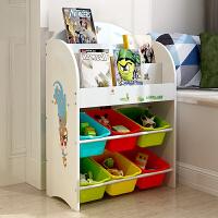 玩具收纳架宝宝书架儿童玩具收纳柜幼儿园储物柜玩具整理架