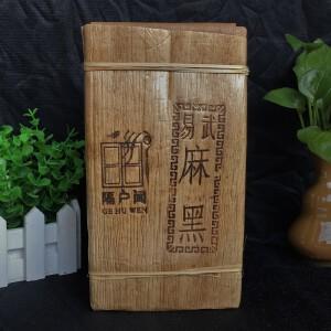 【1条】2016年云南勐海(易武麻黑)特级生茶 1000g/条