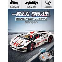 乐高积木汽车电动遥控拼装赛车兰博基尼跑车系列模型益智男孩玩具
