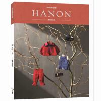 正版台版 HANON 娃娃服饰缝纫书 应用设计篇 藤井里美著 原版 包邮