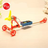 科技小制作材料 科学实验玩具小学生DIY小发明玩具高科技风力小车