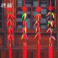 小辣椒挂串中国结挂件小号辣椒串客厅大门装饰