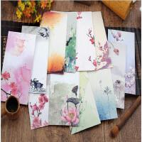 信封信纸套装包邮浪漫古风可爱中国风复古创意精美信笺纸稿纸情书
