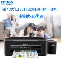 爱普生L380打印机一体机喷墨照片多功能复印彩色扫描家用办公连供(打印 复印 扫描)替代L360