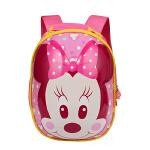 迪士尼 幼儿园双肩背包男童1-3岁儿童卡通蛋壳书包 SM80826