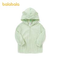 【券后预估价:58.7】巴拉巴拉儿童外套男童装夏装宝宝上衣连帽造型纯棉小童潮