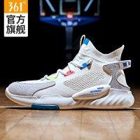 【超品预估价:100】361度篮球鞋男士秋季男鞋新款高帮网面透气这就是灌篮战靴运动鞋