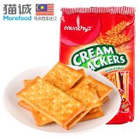 【满100减50促销】马奇新新奶油味苏打饼干300g 咸味梳打饼干零食早餐 内约12小包 25g/支