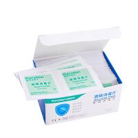 棉100片/盒 棉酒精棉片 婴儿湿巾