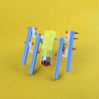 儿童DIY手工制作科技制作小学科学实验玩具八脚机器人科技小制作