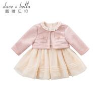 两件套戴维贝拉秋季新款女童连衣裙宝宝公主裙DB8898