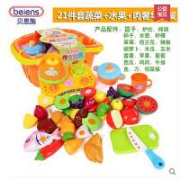贝恩施切水果玩具儿童水果蔬菜切切乐 切切看过家家厨房玩具1-3岁
