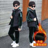 童装男童秋装套装2018新款韩版潮衣绒洋气儿童冬装三件套加绒