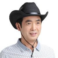 中老年帽子男夏季遮阳草帽中年男士礼帽防晒帽老人太阳帽爸爸凉帽