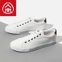 人本2019春季新款情侣韩版小白鞋 男士运动风板鞋潮流休闲男鞋子