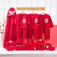 冬季新生儿礼盒婴儿衣服套装0-3个月春秋冬季初生刚出生满月宝宝秋冬新款 新生儿(新生儿(0-6个月宝宝))