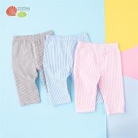 【99元3件】贝贝怡儿童外穿洋气纯棉休闲七分裤夏季新款宝宝透气条纹裤子