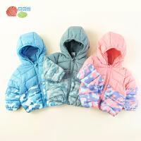 贝贝怡童装男童迷彩棉服冬季加厚保暖宝宝外套婴儿上衣外出服