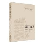 插图全程教学(修订本)