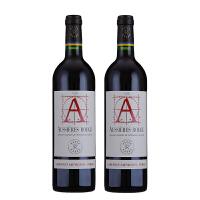 【 网易考拉】LAFITE 拉菲 ?进口红酒 奥希耶干红葡萄酒 750毫升/瓶