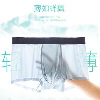 猫人单条装男士内裤男平角裤冰丝无痕透气四角裤透明裤头性感空气
