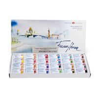 俄罗斯白夜固体水彩颜料 艺术家级水彩 24色全尺寸纸盒装