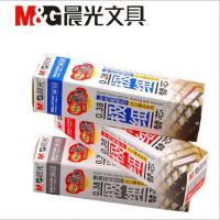 包邮 晨光中性笔芯MG6100 黑色极细记账水笔替芯 0.38MM 半针管