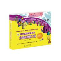 攀登英语阅读系列:分级阅读第二级(6-8岁,全10册,内附家长手册、阅读记录及配套CD)