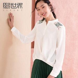 熙世界长袖立领衬衫袖刺绣衬衫女2018春装新款白色衬衣女111LC150