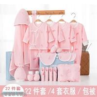冬季新生儿礼盒婴儿衣服套装0-3个月6春秋冬季刚出生用品宝宝满月礼物秋冬新款