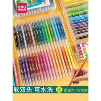 得力软头水彩笔套装儿童幼儿园一年级小学生双头彩笔36色盒装无毒可水洗48色软笔头彩色笔画画笔24色美术绘画