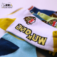 【2件3折:26.7元】小虎宝儿男童短袜2021夏季款儿童五双组袜子中大童洋气潮