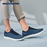 【满减商品】Skechers斯凯奇男鞋新款潮流健步鞋 透气软底休闲运动鞋 53820