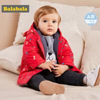 巴拉巴拉童装婴儿外套春装2018新款男宝宝加厚外衣卡通连帽棉服潮